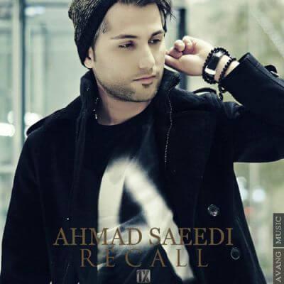 دانلود آهنگ Recall از احمد سعیدی