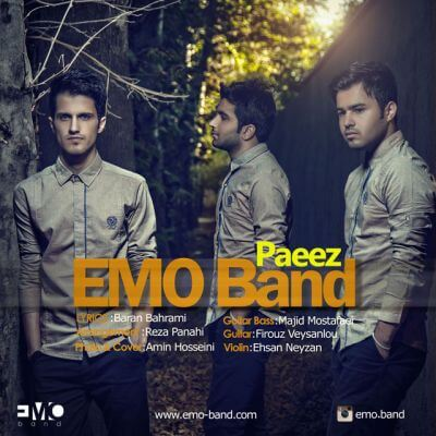 دانلود آهنگ پاییز از EMO Band