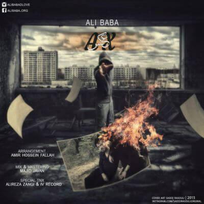 دانلود آهنگ عکس از علی بابا