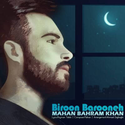 دانلود آهنگ جدید ماهان بهرام خان