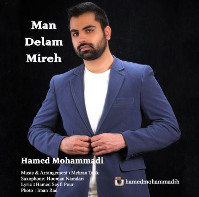 دانلود آهنگ جدید حامد محمدی