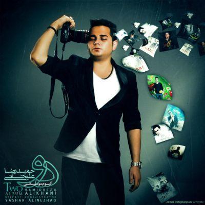 دانلود آلبوم جدید حمیدرضا علیخانی