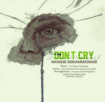 دانلود آهنگ جدید مسعود محمد نبی