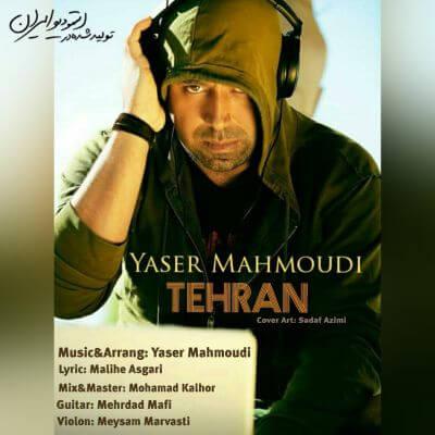 دانلود آهنگ جدید یاسر محمودی