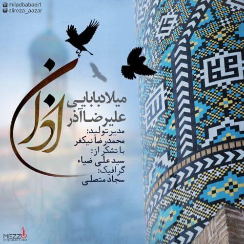 دانلود آهنگ جدید میلاد بابایی
