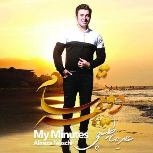 دانلود آلبوم جدید علیرضا طلیسچی