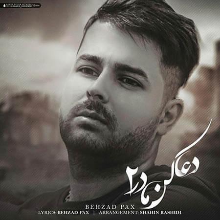 Behzad-Pax-Doa-Kon-Madar-2