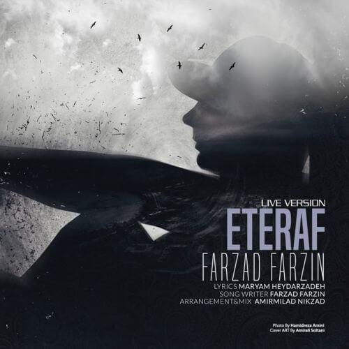 Farzad-Farzin-Eteraf
