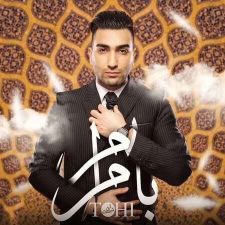 دانلود موزیک ویدئو جدید حسین تهی