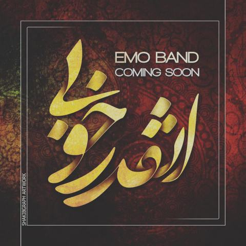 دانلود آهنگ جدید Emo Band