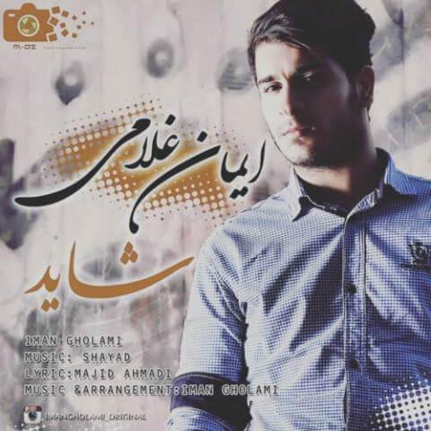 Iman Gholami - Shayad