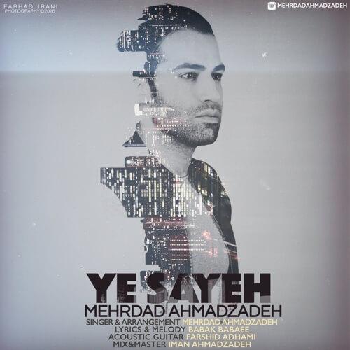 دانلود آهنگ جدید مهرداد احمدزاده