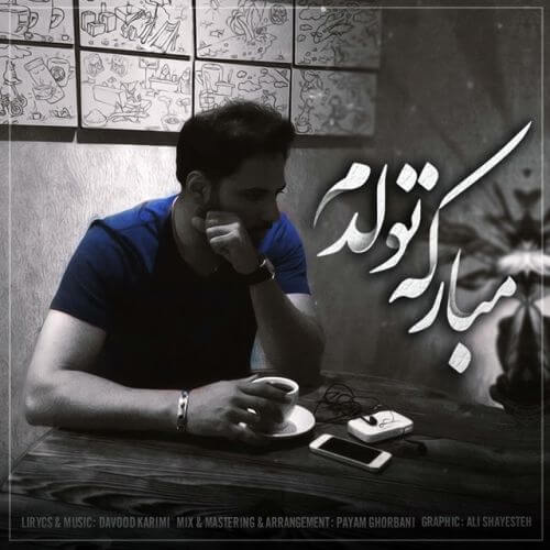دانلود آهنگ جدید وحید حاجی تبار