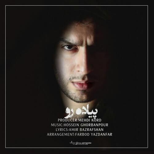 دانلود آهنگ جدید حسین قربانپور