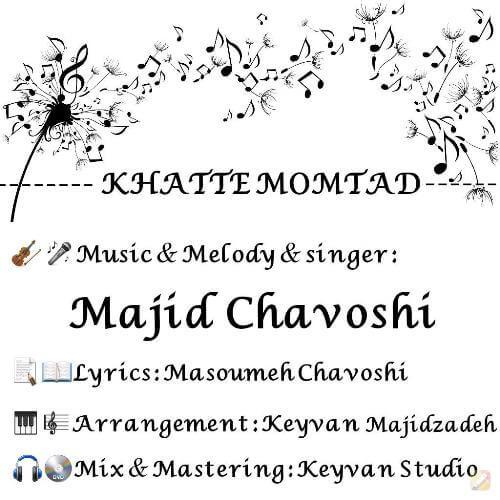 دانلود آهنگ جدید مجید چاوشی