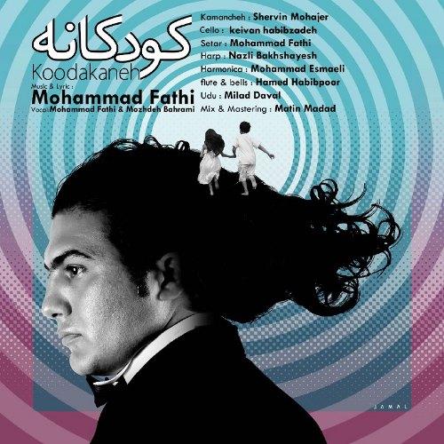 دانلود آهنگ جدید محمد فتحی