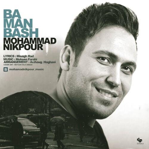 دانلود آهنگ جدید محمد نیکپور