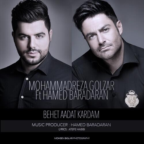 دانلود آهنگ جدید محمدرضا گلزار