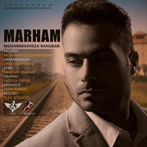 دانلود آهنگ جدید محمدرضا رنجبر