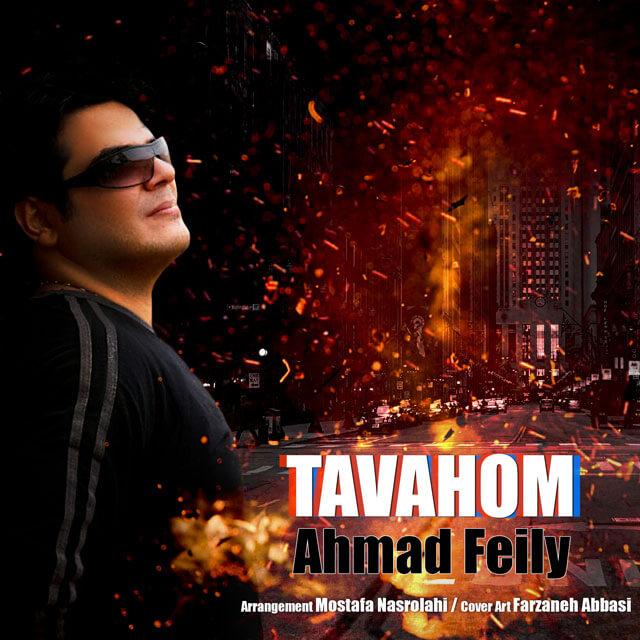 دانلود آهنگ جدید احمد فیلی