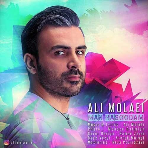 دانلود آهنگ جدید علی مولایی