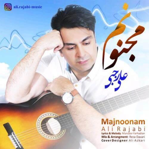 دانلود آهنگ جدید علی رجبی