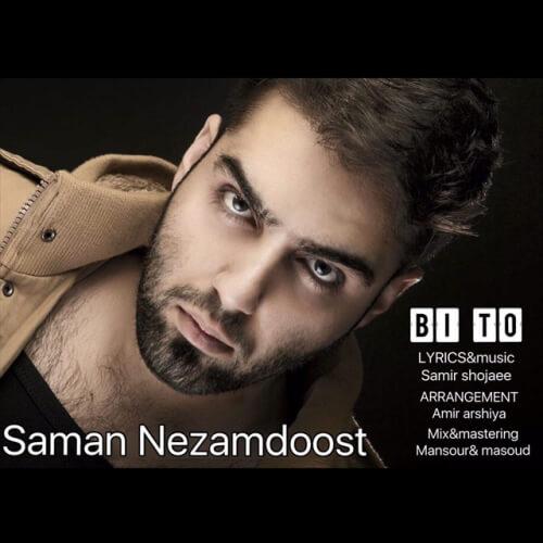 دانلود آهنگ جدید سامان نظام دوست