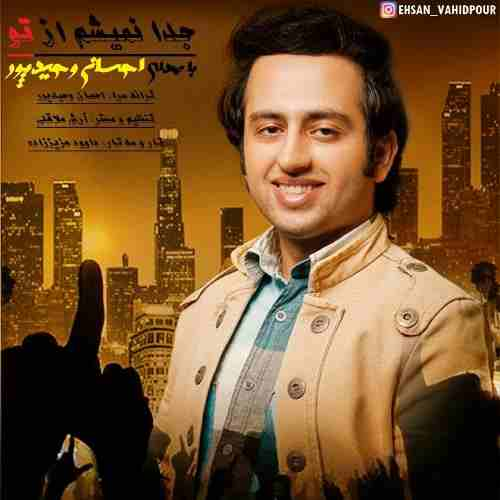 دانلود آهنگ جدید احسان وحیدپور