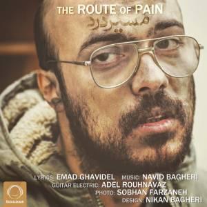 دانلود موزیک ویدئو جدید عماد قویدل بنام مسیر درد