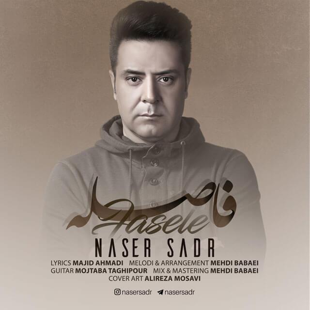دانلود آهنگ جدید ناصر صدر