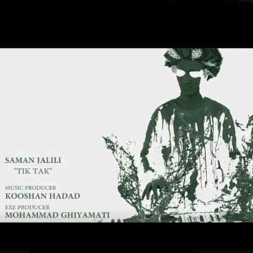 دانلود موزیک ویدئو جدید سامان جلیلی