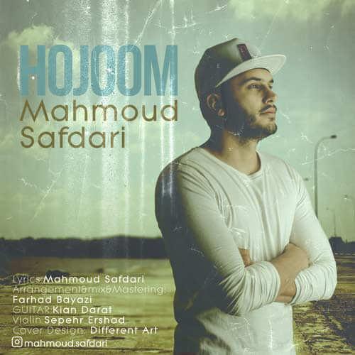 دانلود آهنگ جدید محمود صفدری
