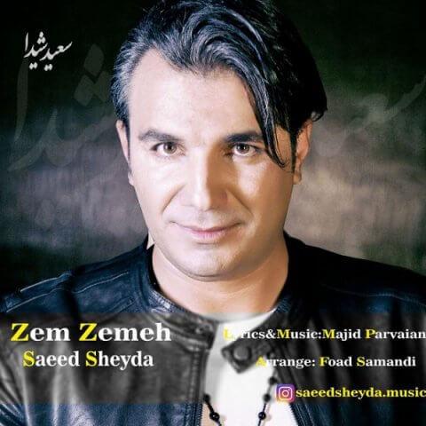 دانلود آهنگ جدید سعید شیدا به نام زمزمه