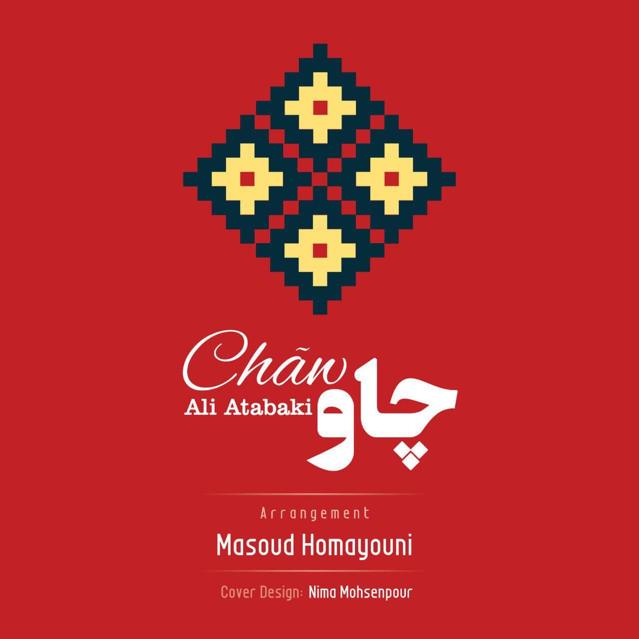 دانلود آهنگ جدید علی اتابکی به نام چاو