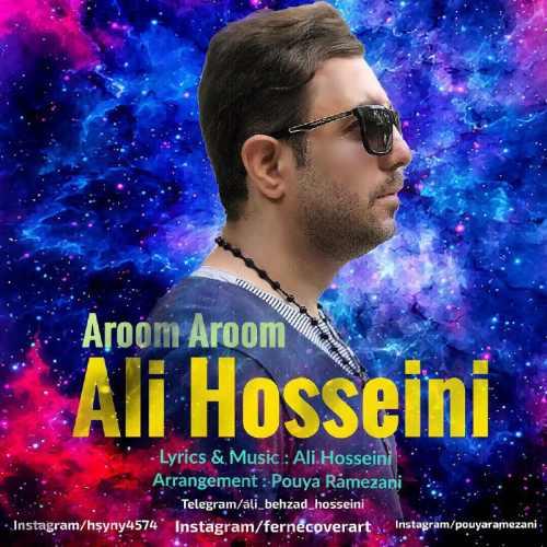 دانلود آهنگ جدید علی حسینی به نام آروم آروم