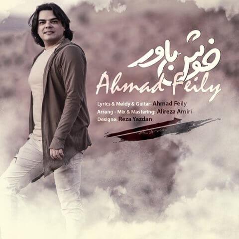 دانلود آهنگ جدید احمد فیلی به نام خوش باور