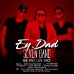hs 7 Band Ey Dad 1 150x150 - دانلود آهنگ جدید ۷ باند به نام ای داد