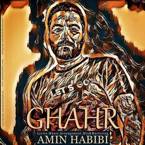 hs Amin Habibi Ghahr - دانلود آهنگ جدید امین حبیبی به نام قهر