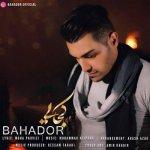 hs Bahador Kojaei 150x150 - دانلود آهنگ جدید بهادر به نام کجایی
