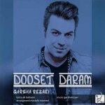 hs Garsha Rezaei Dooset Daram 150x150 - دانلود آهنگ جدید گرشا رضایی به نام دوست دارم