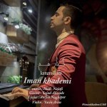 hs Iman Khademi Kenare Ham 150x150 - دانلود آهنگ جدید ایمان خادمی به نام کنار هم
