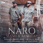 hs Masih Arash AP Naro 150x150 - دانلود آهنگ جدید مسیح به نام نرو