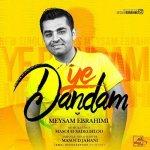 hs Meysam Ebrahimi Ye Dandam 150x150 - دانلود آهنگ جدید میثم ابراهیمی به نام یه دندم