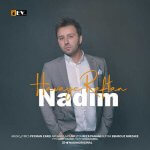 hs Nadim Havaye Raftan 150x150 - دانلود آهنگ جدید ندیم به نام هوای رفتن