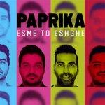 hs Paprika Esme To Eshghe 150x150 - دانلود آهنگ جدید پاپریکا به نام اسم تو عشقه