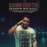 hs Shahram Mirjalali Baroon Gerefteh 150x150 - دانلود آهنگ جدید شهرام میرجلالی به نام بارون گرفته