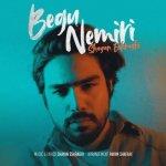 hs Shayan Eshraghi Begu Nemiri 150x150 - دانلود آهنگ جدید شایان اشراقی به نام بگو نمیری