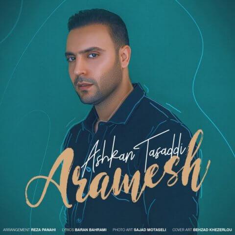 hs 153961285236291459ashkan tasaddi aramesh - دانلود آهنگ جدید اشکان تصدی به نام آرامش