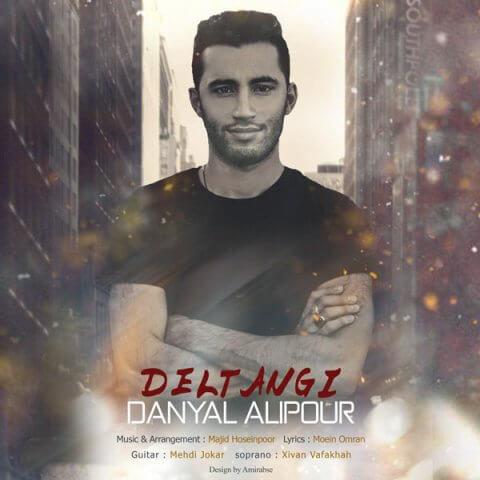 دانلود آهنگ جدید دانیال علیپور به نام دلتنگی