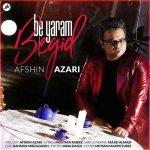hs Afshin Azari Be Yaram Begid 150x150 - دانلود آهنگ جدید افشین آذری به نام به یارم بگید